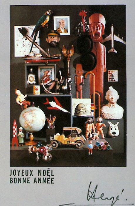 Musée imaginaire (1969)